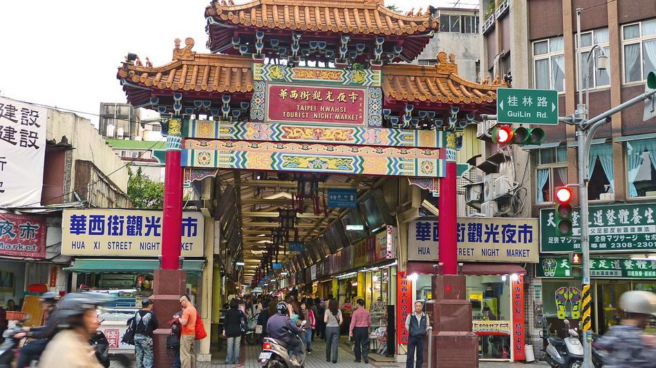 Đài Loan cái nôi của văn hóa Trung Hoa