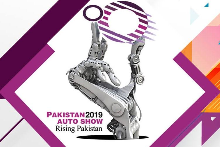 Pakistan Auto Parts Show 2019, A Premier Annual Auto Industry Event