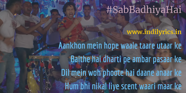 Sab Badhiya Hai | ft. Varun Dhawan | Sui-Dhaaga | Full Audio Song Lyrics with English Translation and Real Meaning explanation