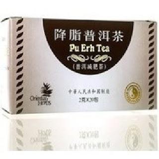 Ceaiul Pu Erh Tea -comanda  de aici