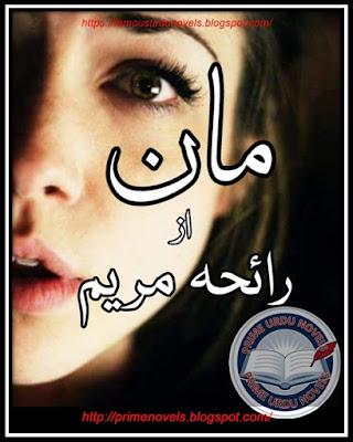 Free downlaod Maan novel by Rayeha Maryam Complete pdf