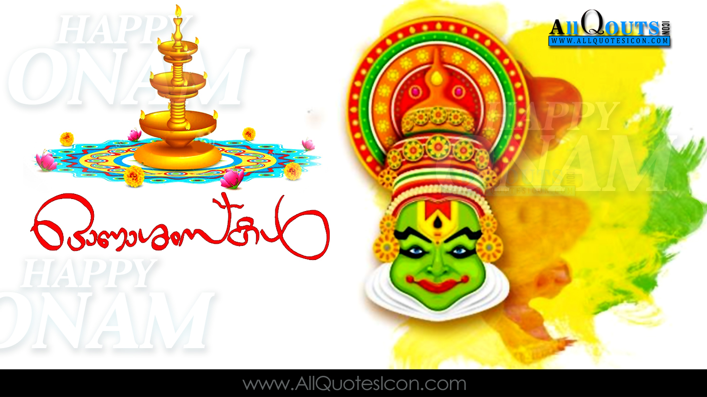 Famous Onam Greetings In Malayalam Pictures For Whatsapp Hd