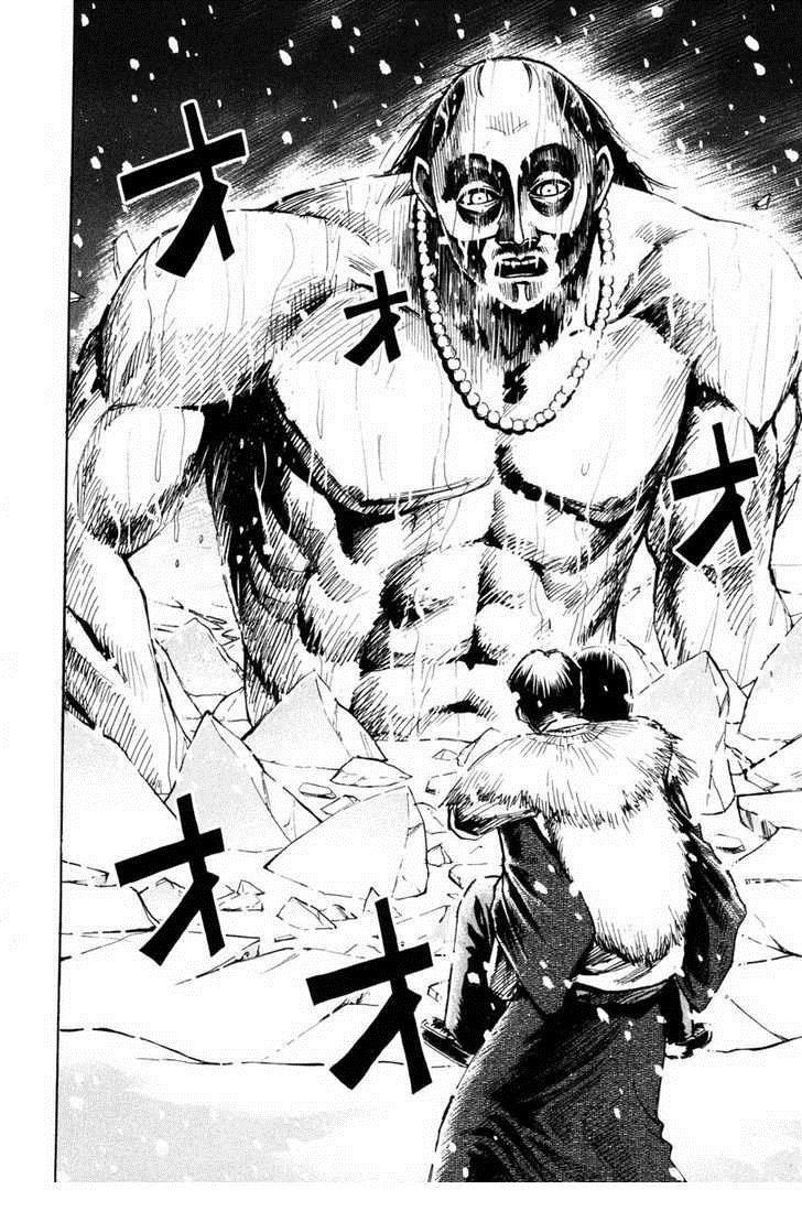 Higanjima chapter 69 trang 5