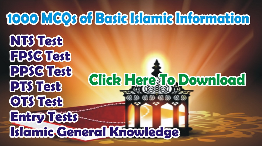 1000 Islamiat MCQs Basic General Knowledge MCQs about Islam