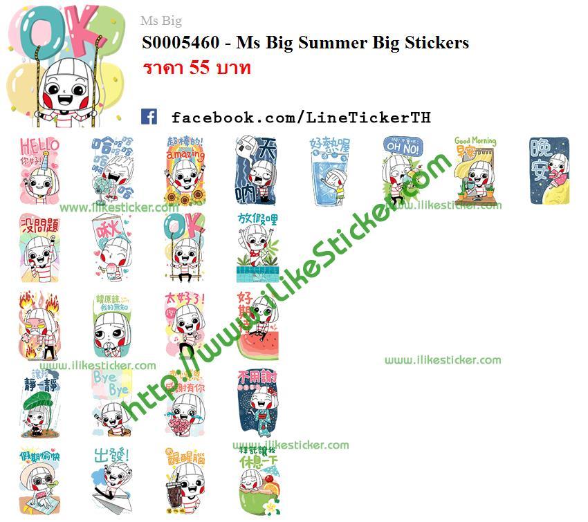 Ms Big Summer Big Stickers