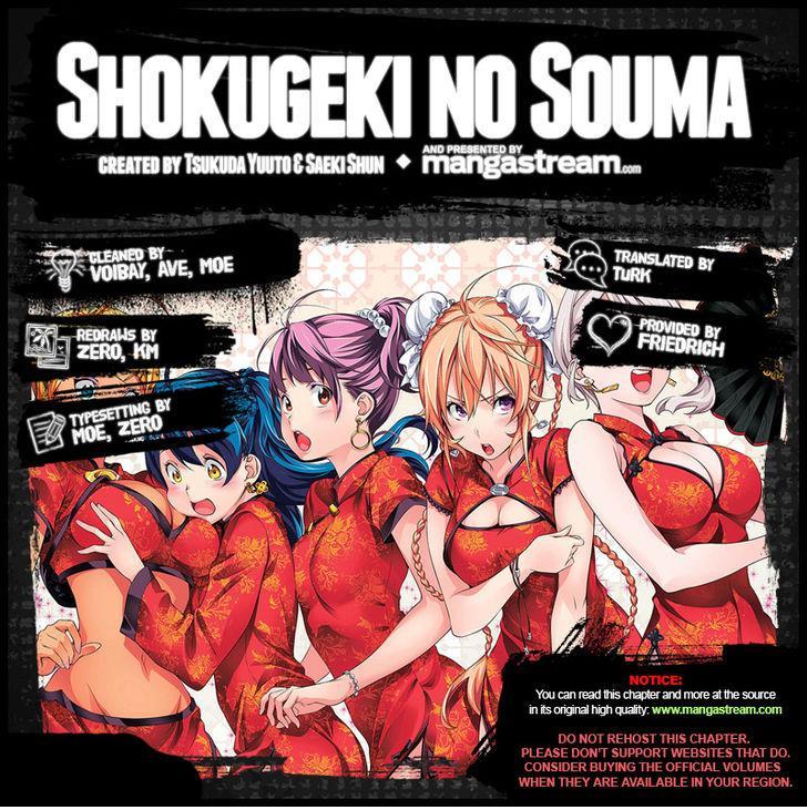 Shokugeki no Soma - Chapter 208