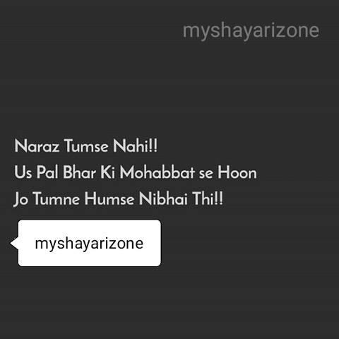 Best Hindi Sad Emotional Love SMS Pic