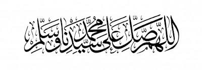 http://freeislamiccalligraphy.com/portfolio/allahuma-sali-ala-sayidna-muhammad-was-salim/?lang=ar