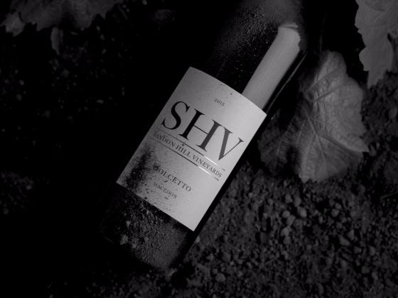 Sandon Hill Vineyards