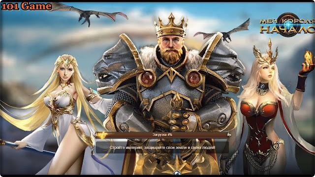 Обзор онлайн стратегии Меч короля: Начало