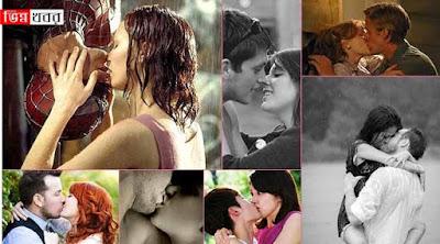 চুমুর ধরন বারো রকম (Twelve type kiss)