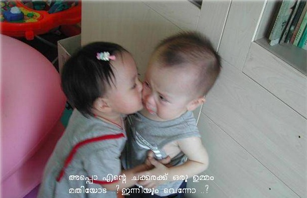 funny babies with malayalam captions - photo #16