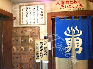 Fake Japan Bath