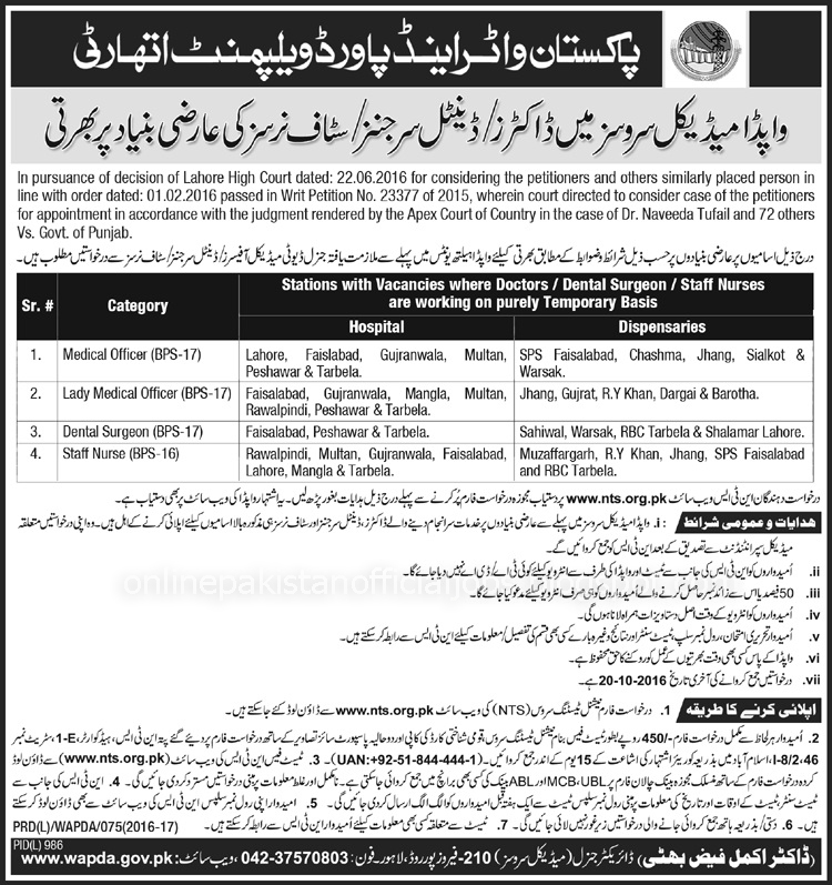 Medical Jobs in WAPDA Medical Services Lahore