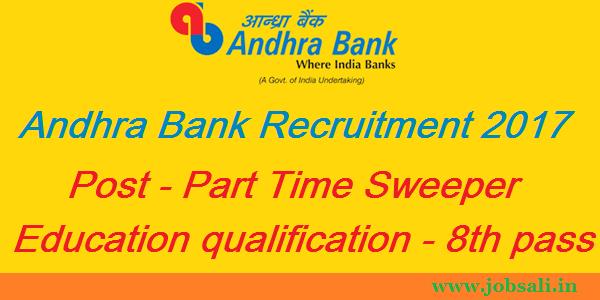 sweeper job in Andhra bank, sweeper vacancy in Andhra bank, Bank Jobs 2017