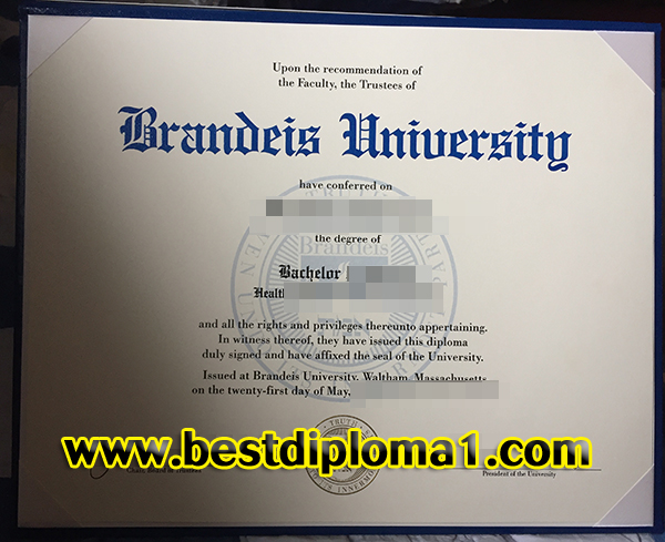 Brandeis degree certificate fake