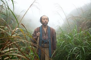 silence shinya tsukamoto