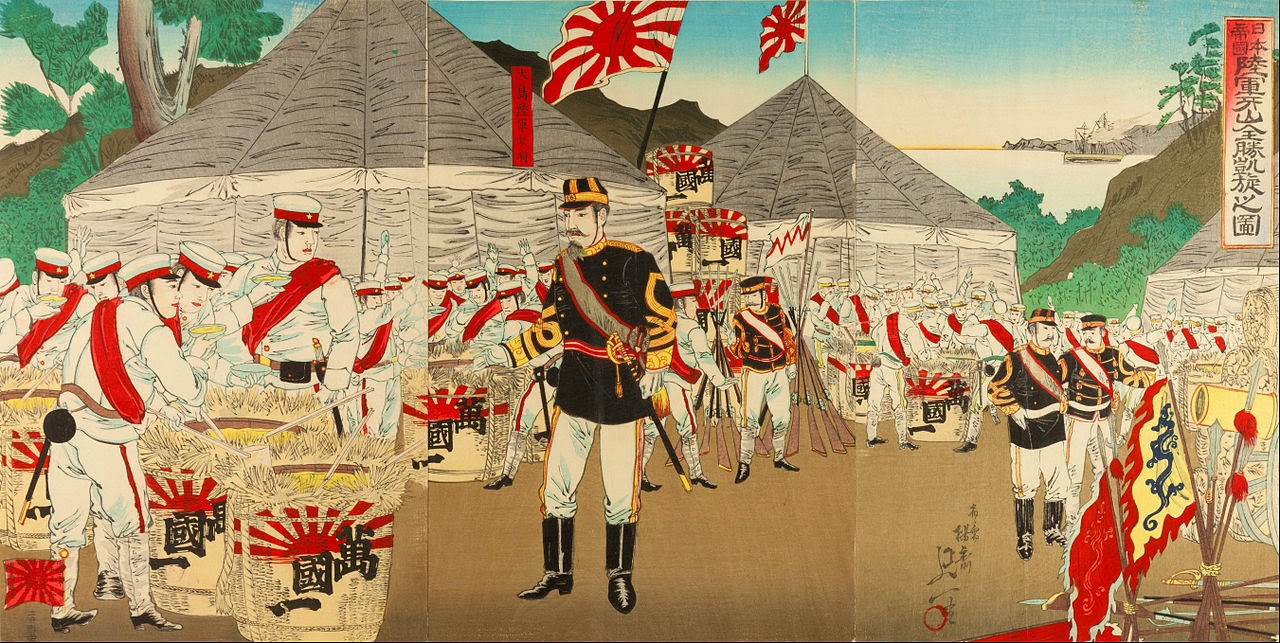a major part of japans history in the late nineteenth century Central asia: a political history from the 19th century to  region by various great powers in the 19th century  on the part of the soviet on the .