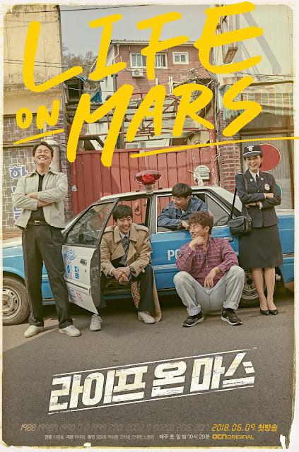 韓劇-火星生活-線上看