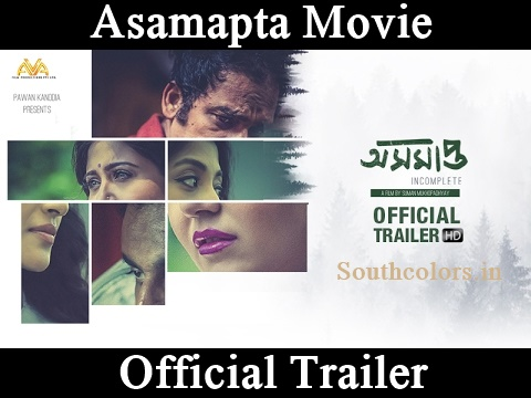 Asamapta Movie Official Trailer
