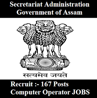Secretariat Administration, Government of Assam, SAD Assam, Assam, Assam Secretariat, Graduation, Computer Operator, freejobalert, Sarkari Naukri, Latest Jobs, sad assam logo