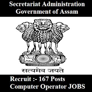 Secretariat Administration Assam, Government of Assam, SAD Assam, SAD Assam Answer Key, Answer Key, sad assam logo