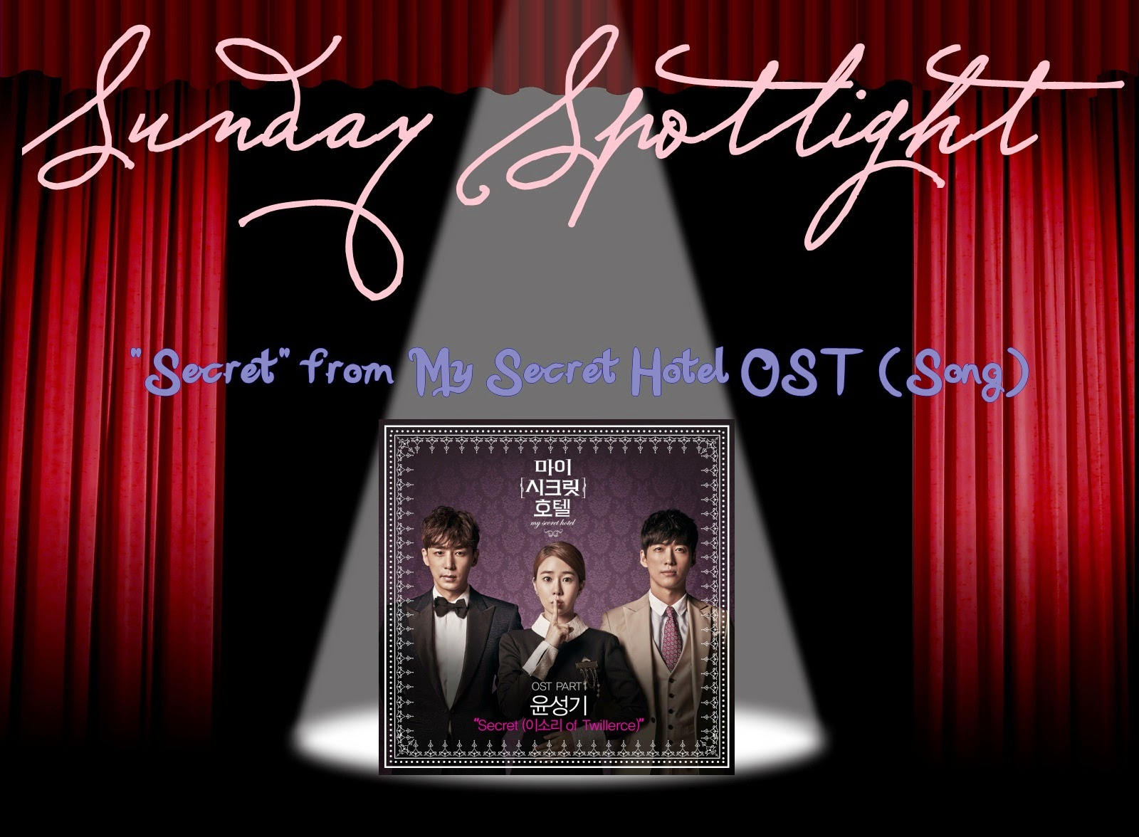 Views and Reviews~: Sunday Spotlight~Secret from My Secret