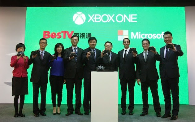 Xbox One in China, Xbox One, China, Xbox One in China in September, games, China lifts the ban on video games,