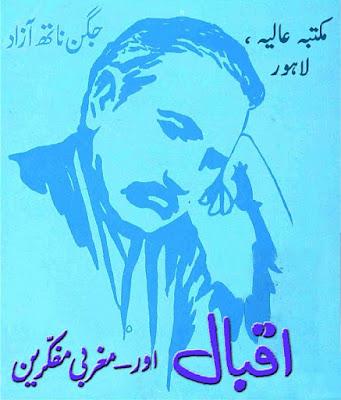 Iqbal aur maghribi mufakkireen Jagan nath Azad