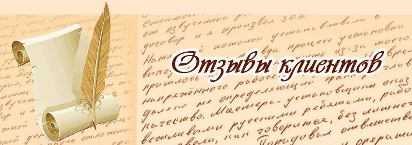 25 марта что за праздник в россии