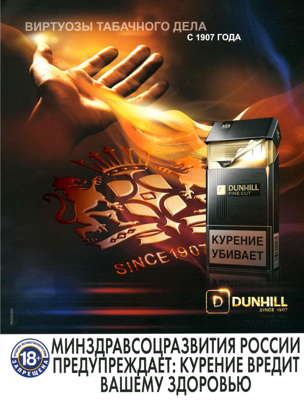 нашил самые что значит реклама табака на фото фотообоях найдете