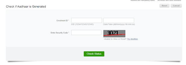आधार कार्ड का स्टेटस कैसे  चैक करें ऑनलाइन Check Aadhaar Status in Hindi