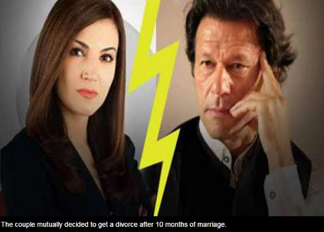 Imran Khan Reham Khan divorce, Jemima Goldsmith,Pakistan Tehreek-e-Insaf (PTI) chairman Imran Khan,imran khan reham khan divorce confirmed, Inside Story of Imran khan and Reham Khan Divorce Issue, Full Story Pakistan Tehreek-i-Insaf (PTI) Chairman Imran Khan and TV writer Reham Khan have separated عمران خان اور ریحام کی علیحدگی افسوسناک ہے۔ کسی کے نجی معاملے پر سیاست کرنا ایک اچھے مسلمان کا شیوہ نہیں۔, Imran Khan Reham Khan divorce, Jemima Goldsmith,Pakistan Tehreek-e-Insaf (PTI) chairman Imran Khan,imran khan reham khan divorce confirmed, Inside Story of Imran khan and Reham Khan Divorce Issue, Full Story Pakistan Tehreek-i-Insaf (PTI) Chairman Imran Khan and TV writer Reham Khan have separated