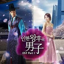 Xem Phim Người Đàn Ông Của Hoàng Hậu In Hyun 2012
