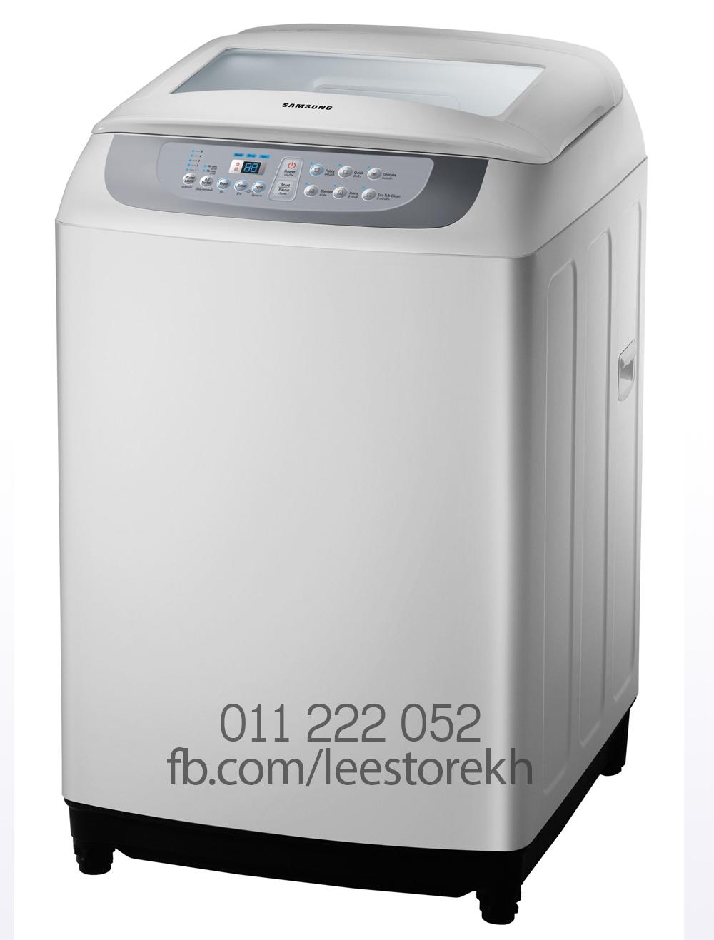 new washing machine price