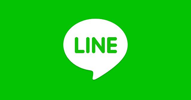 Cara Menyembunyikan Semua Postingan LINE di Android