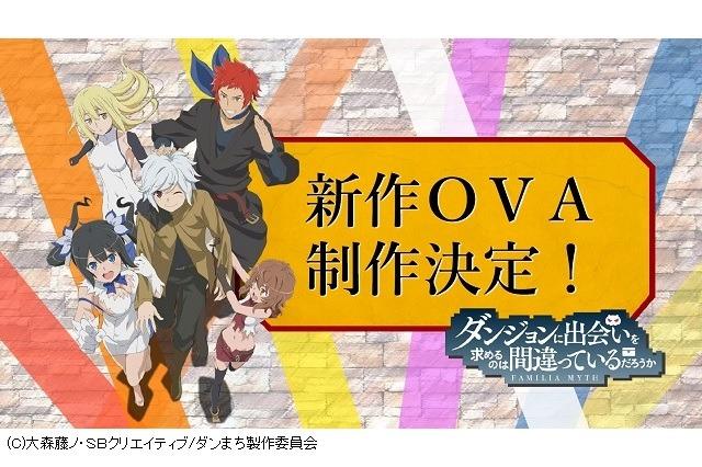 anime-danmachi-akan-dapatkan-episode-OVA