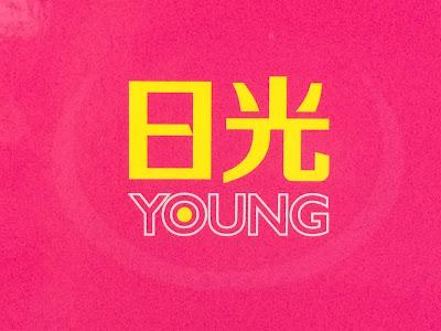 日光YOUNG