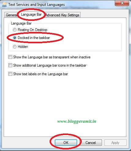 हिंदी में Type कैसे करें