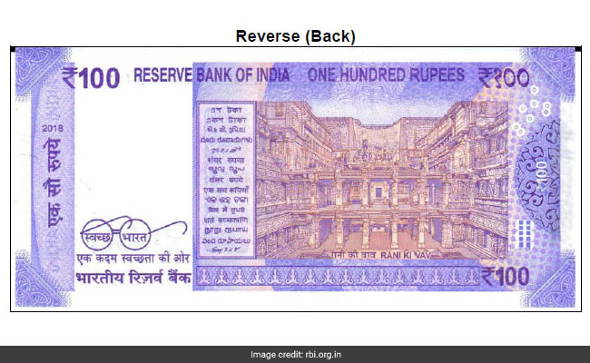 RBI launched new 100 Rs note, Full specifications of new