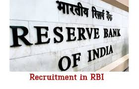 RBI Recruitment 2019 – Apply Online for 61 Officer Gr C Posts  Click here
