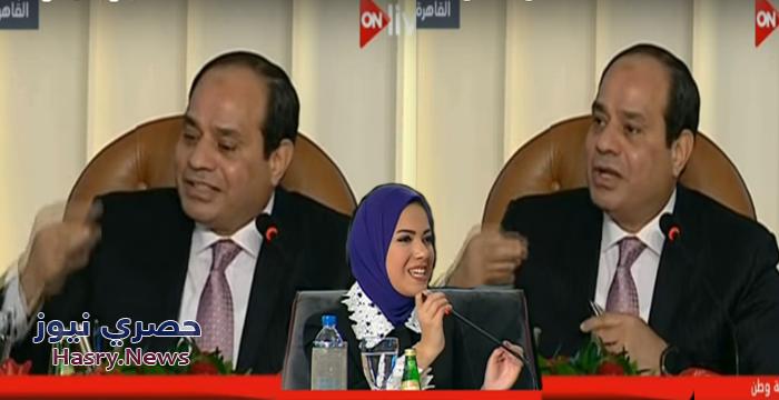 السيسي ينفعل على اية عبد الرحمن مذيعة مؤتمر حكاية وطن