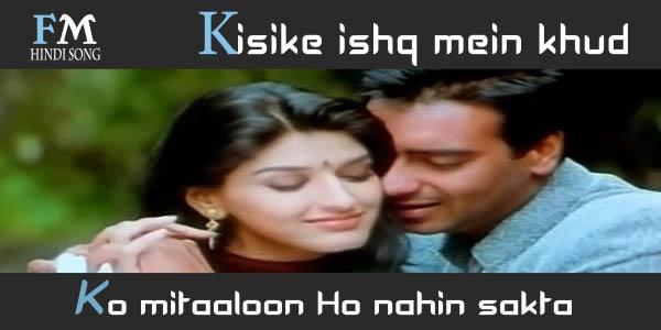 Hon-hin-sakta-Diljale-(1996)