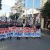 Απεργιακή συγκέντρωση και η πορεία του ΠΑΜΕ στα Γιάννενα