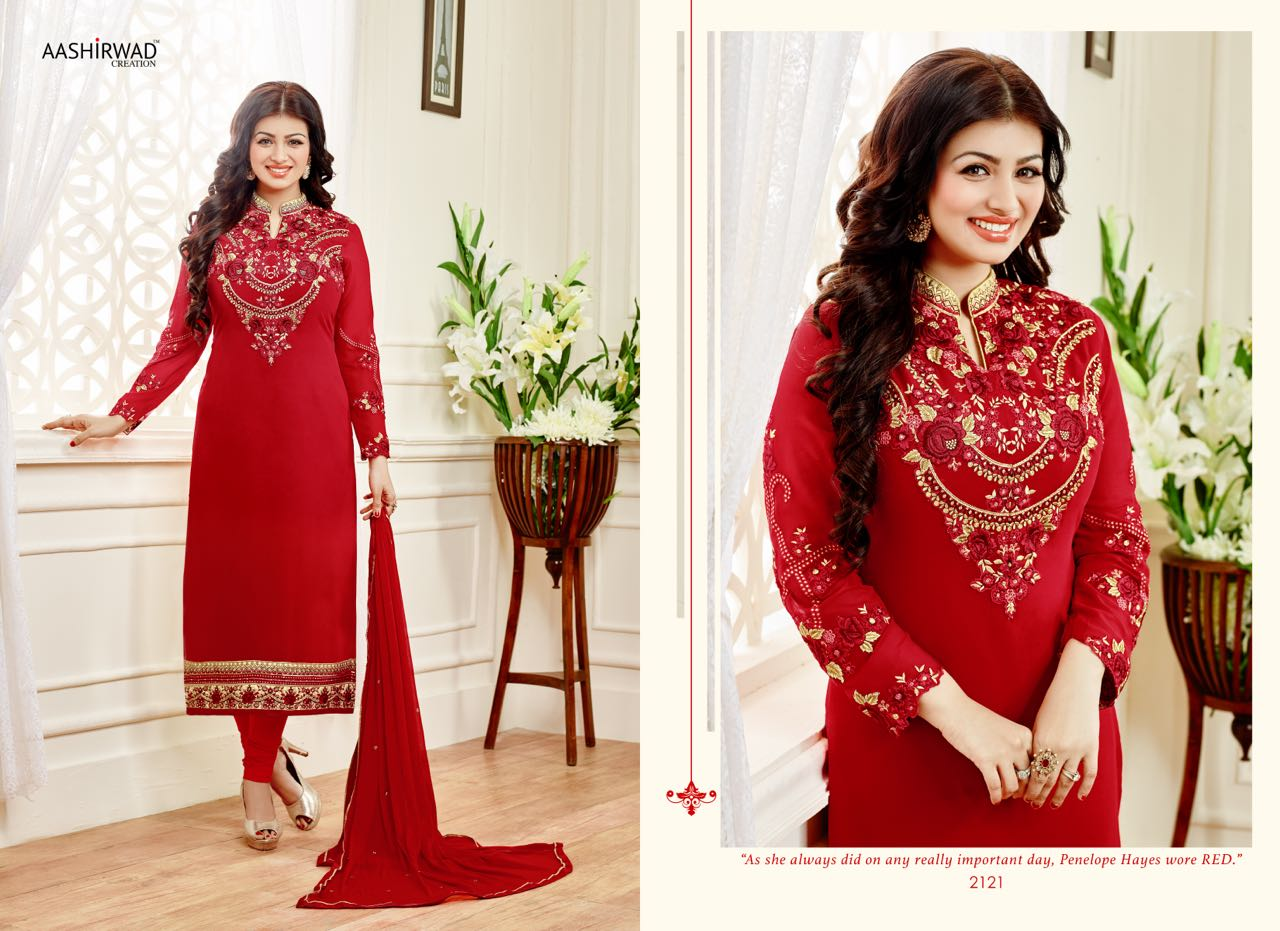 Cross Stitch Vol 1 – Traditional Latest New Long Salwar Suit