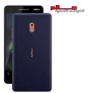 مواصفات و مميزات هاتف نوكيا Nokia 2.1