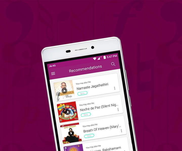 jio music app apk free download