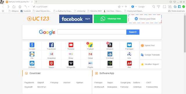 UC Browser Offline Standaline Installer