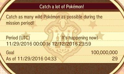Tenemos fecha y reto de la tercera misión global de Pokémon Sol y Pokémon Luna 1