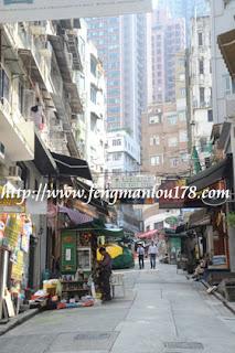 香港伊利近街